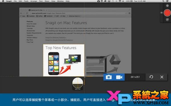 Snagit for Mac(截图工具) v4.0.3 官方最新版